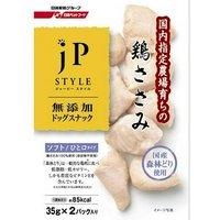 ジェーピースタイル スナック 国産鶏ささみ ソフト ひと口タイプ 70g(35g×2パック)
