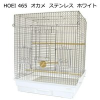 HOEI 465オカメ ステンレス ホワイト