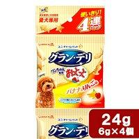 グランデリ ワンちゃん専用 おっとっとバナナ&りんご味 24g(6g×4連パック)