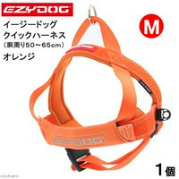 犬 ハーネス イージードッグ クイックハーネス M(胴周り50~65cm) オレンジ 中型犬用