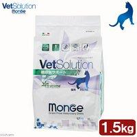 Vetsolution(ベットソリューション) 猫用 糖尿病サポート 1.5kg