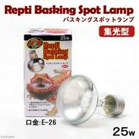 ZOOMED レプティ バスキングスポットランプ 25W 爬虫類 保温球