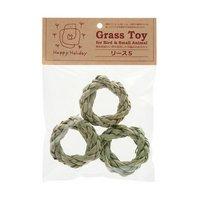 ハッピーホリデイ Grass Toy リース S 3個入
