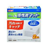 GEX ロカボーイ L 活性炭マット 2個入り