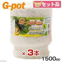 菌糸ビン G-pot 1500cc 3本
