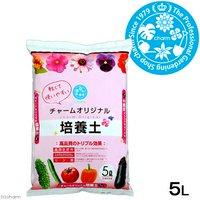 軽くて使いやすい チャームオリジナル培養土 花野菜用 5L(約1.5kg) ミネラル リン酸 カルシウム