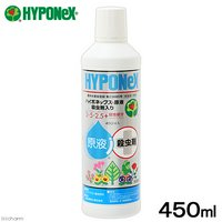 ハイポネックス 原液 殺虫剤入り 450ml