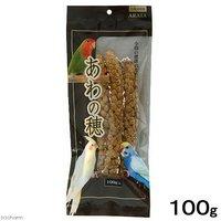 アラタ 粟の穂 小鳥用 100g 鳥 フード 餌 えさ 粟(あわ)