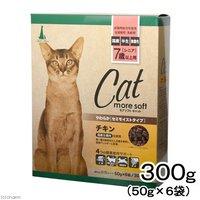 アドメイト more soft モアソフト cat チキン シニア 300g(50g×6袋)