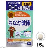 DHC おなか健康 60粒 サプリメント