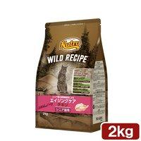 ニュートロ キャット ワイルド レシピ エイジングケア チキン シニア猫用 2kg