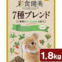 GEX 彩食健美 7種ブレンド 1.8kg
