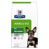 ヒルズ プリスクリプションダイエット〈犬用〉 メタボリックス 小粒 7.5kg 特別療法食 ドライフード