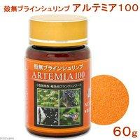 日本動物薬品 ニチドウ 殻無ブラインシュリンプ アルテミア 100(60g)