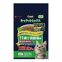 日清 キャラットミックス 11歳からの高齢猫用+毛玉をおそうじ 2.7kg(450g×6パック) 4袋入り