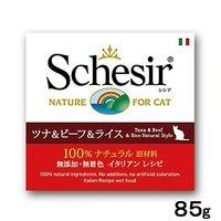シシア キャット ツナ&ビーフ&ライス 85g 缶詰 キャットフード