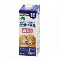 ドギーマン ペットの牛乳 幼犬用 1L 犬 ミルク 幼犬 仔犬 パピー 10本入り