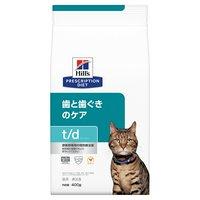 ヒルズ プリスクリプションダイエット〈猫用〉 t/d 400g 特別療法食 ドライフード
