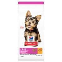 サイエンスダイエット 小型犬用  パピー 1.5kg 正規品 ドッグフード ヒルズ