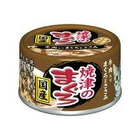アイシア 焼津のまぐろ 牛肉入り 70g キャットフード 国産 24缶入
