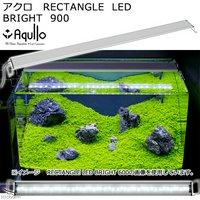アクロ LED RECTANGLE BRIGHT 900 5500lm