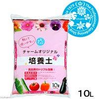 軽くて使いやすい チャームオリジナル培養土 花野菜用 10L(約3kg)ミネラル リン酸 カルシウム