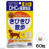 DHC 愛犬用きびきび散歩 60粒 サプリメント