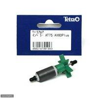 テトラ インペラー AT75/AX60Plus/UV-13AX専用