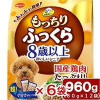 ビタワン もっちりふっくら 8歳以上 チキン・野菜入り 960g(70g×12袋) ドッグフード ビタワン 高齢犬用 6袋入り