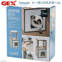 GEX Vesper V-ボックススモール