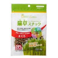 GREEN Labo 猫草スナック 健康サポート まぐろ味 40g 猫 おやつ 毛玉ケア 猫草