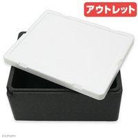 アウトレット品 発泡スチロール箱 本体(黒)とフタ(白)のセット(幅43×奥行き35×高さ22cm)  訳あり