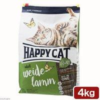 HAPPY CAT スプリーム ワイデ ラム(牧畜のラム) 4kg 正規品