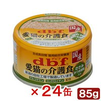 デビフ 愛猫の介護食 ささみ かつお節粉入り 85g 24缶入り