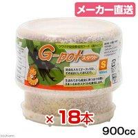 菌糸ビン G-pot スタウト 900cc 18本  別途送料