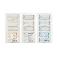 3色セット チャームオリジナル昆虫ラベル 93×42mm 25枚(5面×5枚シート)×3色 昆虫 管理