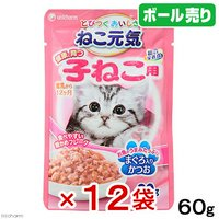 ボール売り ねこ元気 総合栄養食 パウチ健康に育つ子猫用(離乳から12ヶ月)まぐろ入りかつお 60g 1ボール12袋入
