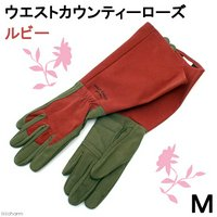 東和コーポレーション ウエストカウンティーローズ ルビー M ガーデニンググローブ 手袋