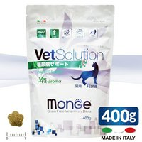 Vetsolution(ベットソリューション) 猫用 糖尿病サポート 400g