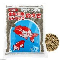 コメット 金魚川魚らんちゅうのえさ 130g 金魚のえさ