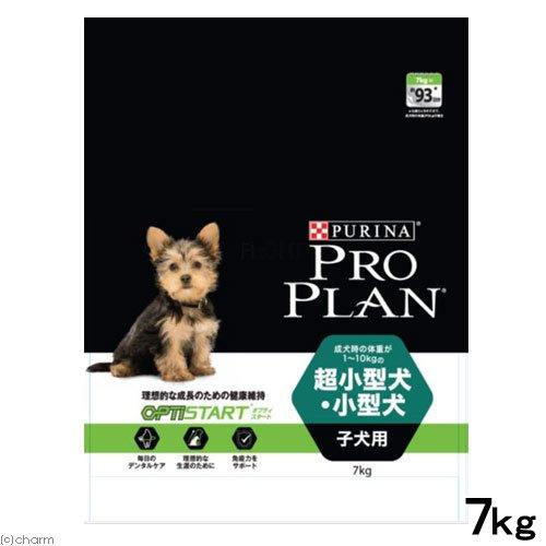 ピュリナ プロプラン オプティスタート 超小型犬・小型犬 子犬用 チキン 7kg