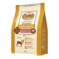 ニュートロ ナチュラルチョイス 減量用 超小型犬~小型犬用 成犬用 チキン&玄米 3kg