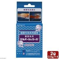 観賞魚用魚病薬 ニチドウ エルバージュエース 2g(0.5g×4包) 熱帯魚 金魚 穴あき病 松かさ病 細菌性の感染症