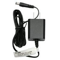 GEX ラビんぐ エアグルーム用ACアダプター 71807