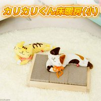猫 爪とぎ(つめとぎ) カリカリくん床暖房 小(木枠+カイロ10個+カリカリくんハーフ3枚) 猫の爪みがき