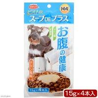 スマック ビストロ スープDEプラス お腹の健康 60g(15g×4袋) 犬 トッピング ドッグフード