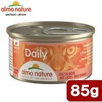 アルモネイチャー デイリーメニュー サーモン入りお肉のムース 85g 正規品 キャットフード