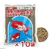 コメット 金魚川魚らんちゅうのえさ 130g 金魚のえさ 10袋入り