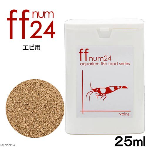 aquarium fish food series 「ff num24」 エビ用フード 25ml