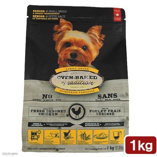 オーブンベークド トラディション シニア&ウェイトコントロール 老犬用 チキン&フィッシュ味 小粒 1kg 犬フード